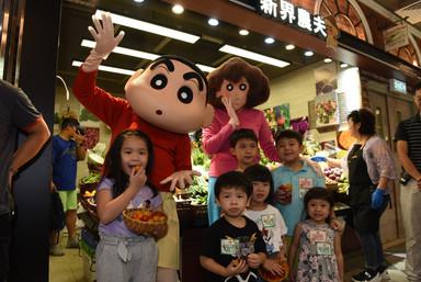 Hong Kong Market x SHINCHAN Meet & Greet 香港街市 x 蠟筆小新見面會