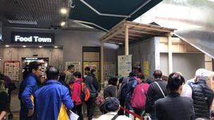 Hong Kong Market X CLP 香港街市 x 中華電力有限公司