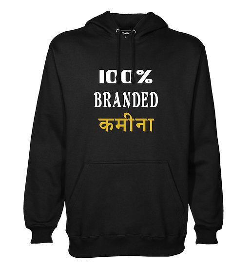 100% branded kamina Printed Designed Cotton Hoodie or Sweatshirts for Men