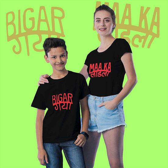 Maa Ka Laadla Bigar Gaya (Combo of 2 T-shirts)