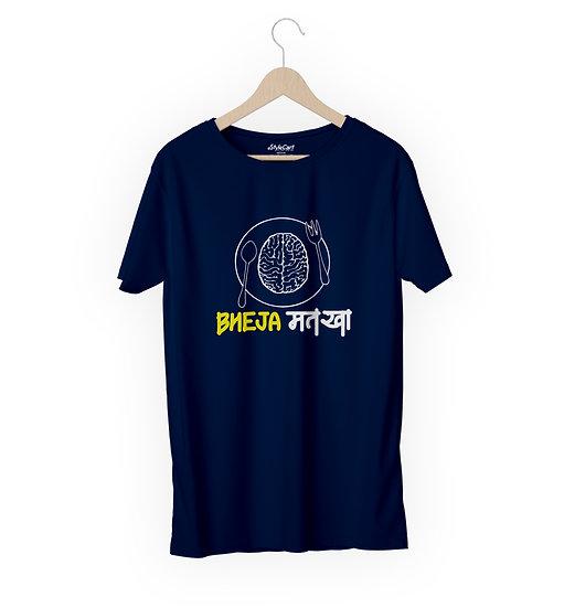 Bheja Mat Kha Half Sleeves Round Neck 100% Cotton Tees