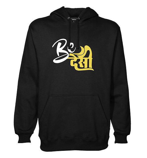 Be Desi Printed Designed Cotton Hoodie or Sweatshirts for Men