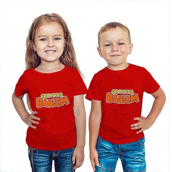 Choota Bheem (Combo of 2 T-shirts)