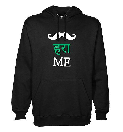 Hara Me Printed Designed Cotton Hoodie or Sweatshirts for Men