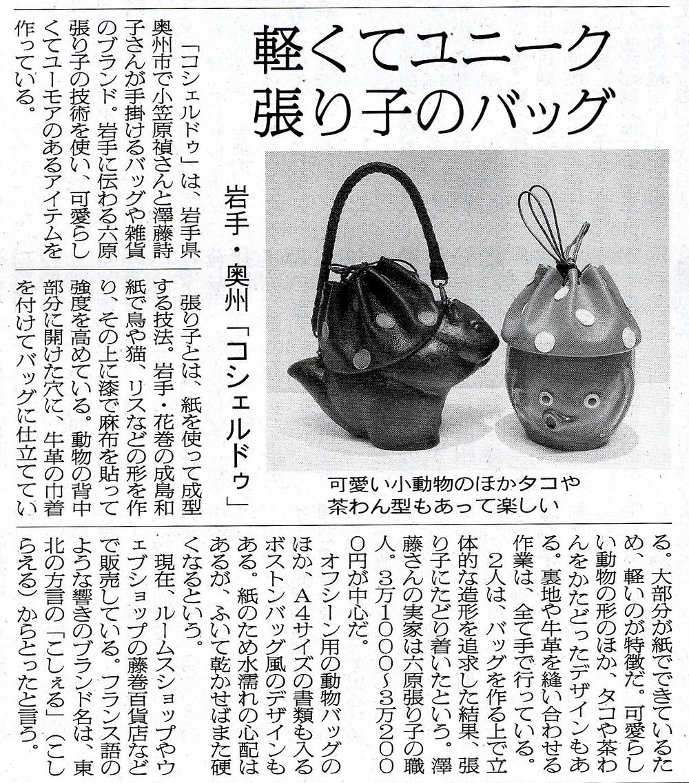 senken_20140924_P8 (2).jpg
