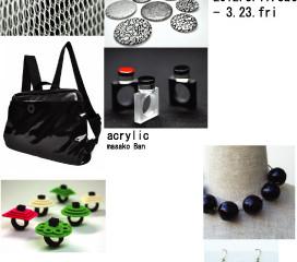 art accessory bag ten