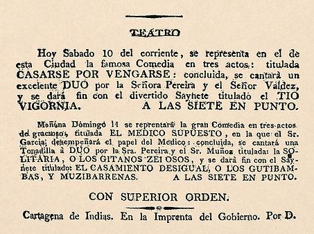 teatro colombiano, museartes, marina lamus, #TeatroColombiano, #Teatro