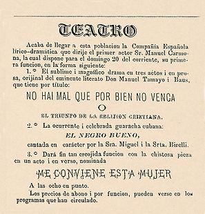 #teatro, #teatrocolombiano, #museodeteatro,