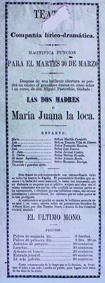 1869. Función de la Compañía Lírico Dramática Cavaletti. (Archivo José Ignacio Perdomo. Biblioteca Luis-Ángel Arango).
