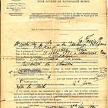 contrat de travail robert bonnet-3.jpg
