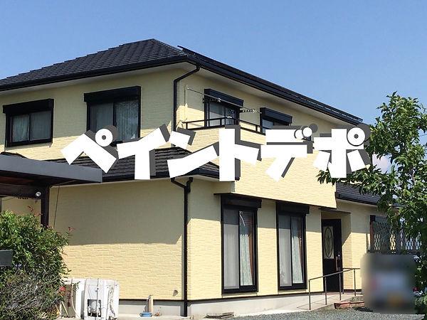 熊本県 上益城郡 外壁塗装・屋根塗装