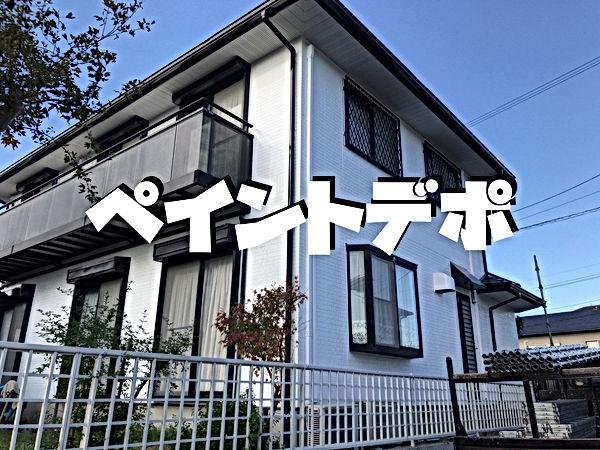 熊本県 水俣市 外壁塗装・屋根塗装