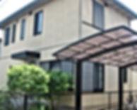 熊本県合志市 I様邸 外壁塗装・屋根塗装工事 施工前 【ペイントデポ】