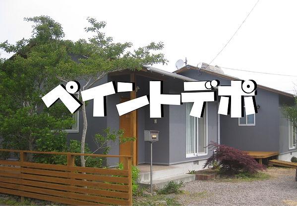 熊本県 宇城市 外壁塗装・屋根塗装