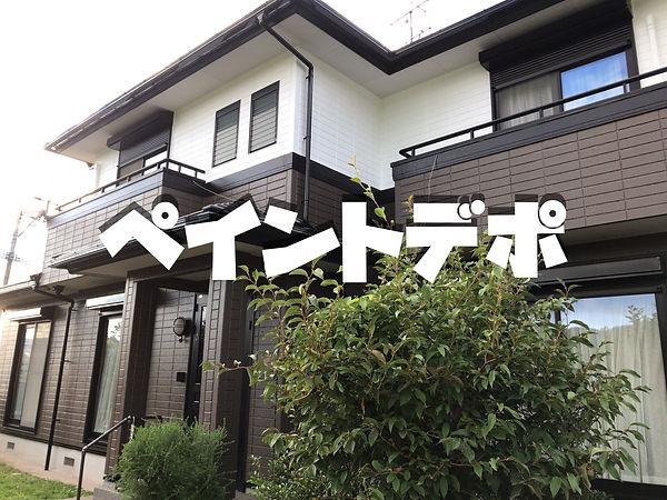 熊本県 阿蘇郡 外壁塗装・屋根塗装