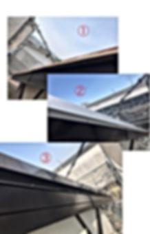 熊本県熊本市北区 F様邸 屋根板金交換 施工前・施工後 【ペイントデポ】