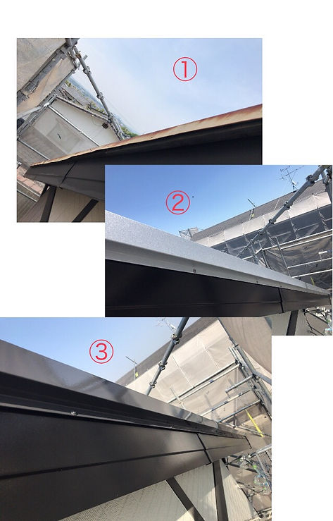 熊本県熊本市北区 屋根板金取り換え工事 施工前 施工後