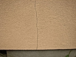 熊本の外壁塗装・屋根塗装工事専門店 ペイントデポ 外壁クラック