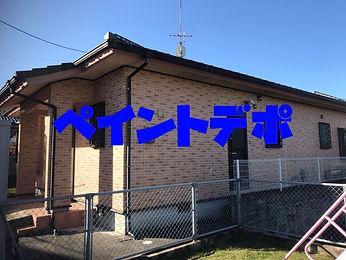 熊本県 荒尾市 外壁塗装・屋根塗装