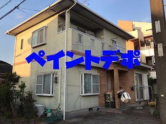 熊本県 宇土市 外壁塗装・屋根塗装