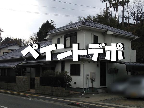 熊本県 球磨郡あさぎり町 外壁塗装・屋根塗装