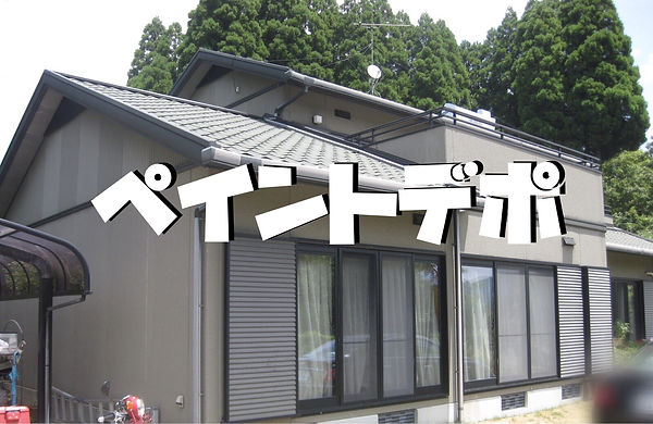 熊本県 菊池郡菊陽町 外壁塗装・屋根塗装