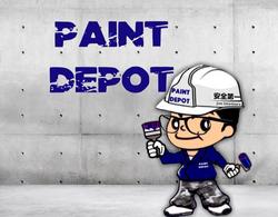 熊本の屋根・外壁塗装専門店 ペイントデポ お問合せ