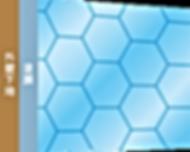 リファイン画像1.png
