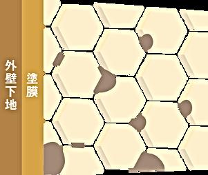 2リファイン画像.png