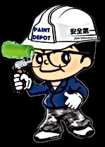 熊本の外壁塗装・屋根塗装工事専門店 ペイントデポ 認定施工店とは