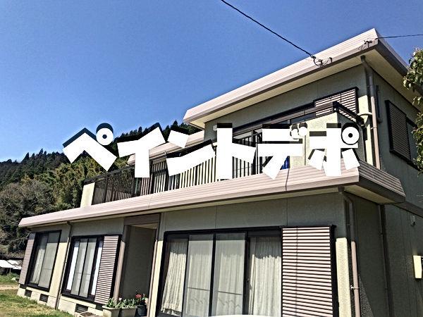 熊本県 菊池市 外壁塗装・屋根塗装