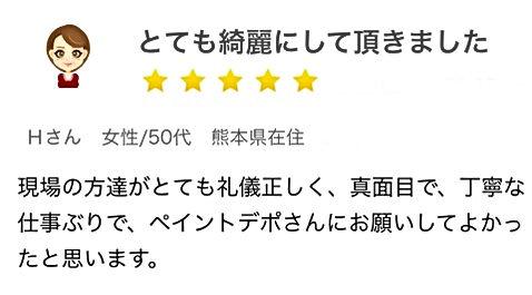 IMG_2988 (1).jpg