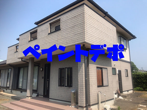 熊本県 熊本市西区 外壁塗装・屋根塗装