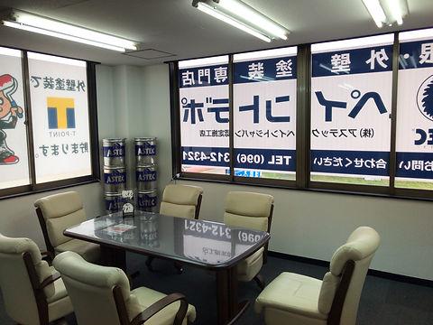 熊本の外壁塗装・屋根塗装工事専門店 ペイントデポ店内