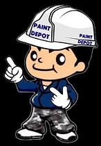 熊本の外壁塗装・屋根塗装工事専門店 ペイントデポ 外壁チェック