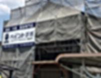 外壁塗装・屋根塗装工事 施工前 ペイントデポ