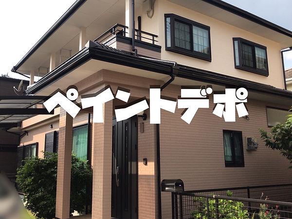 熊本県 熊本市北区 外壁塗装・屋根塗装