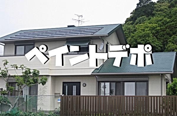 熊本県 上天草市 外壁塗装・屋根塗装