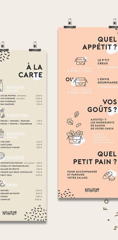 design-support-communication-restaurant1