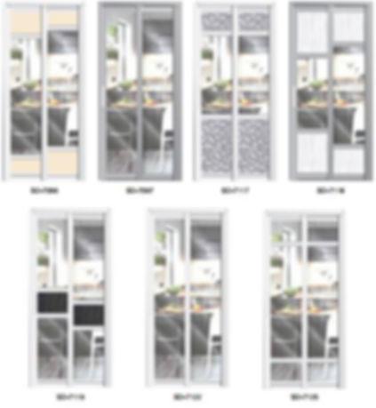 supreme doo slide and swing door for kitchen entrance door