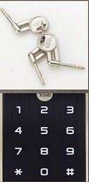Yale 424 digital lock has 2 backup key and Yale 424 digital lock has a smart keypad