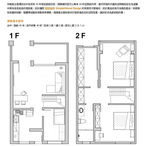 黎村紀宅-DMP02.jpg