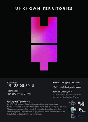 Exhibition of Design Pier at Usagi  Gallery 2018, New York