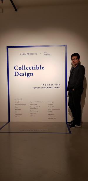 Collectible Design by Artling 2018, Hongkong