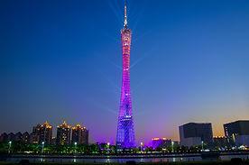 canton-tower-1200872_1280.jpg