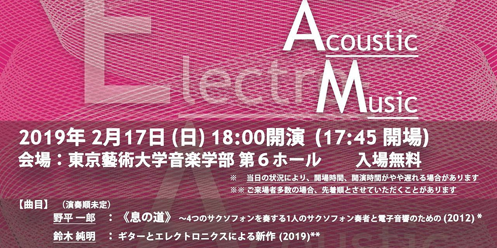 Research for Electro-Acoustic Music - REAM - Vol.3