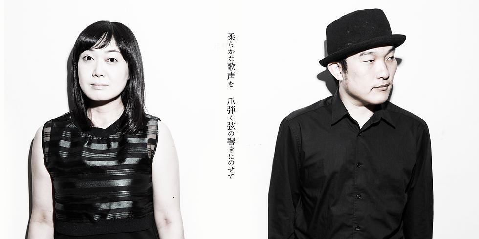 太田真紀&山田岳 ソプラノ&ギター デュオ・コンサート