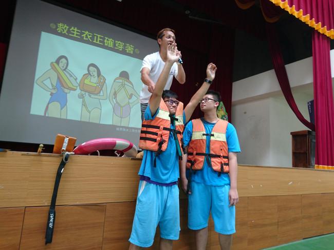 2017.05.26大同高中防溺宣導