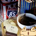 tea_box3_rec_不屑_2.jpg