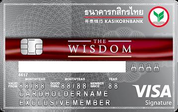 รับรูดบัตร visa.png